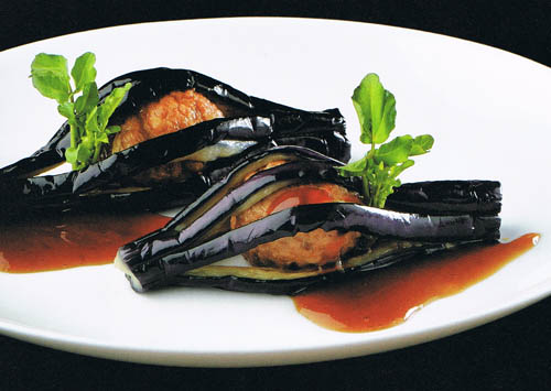 Vegetable carving eggplant for Aubergine cuisine