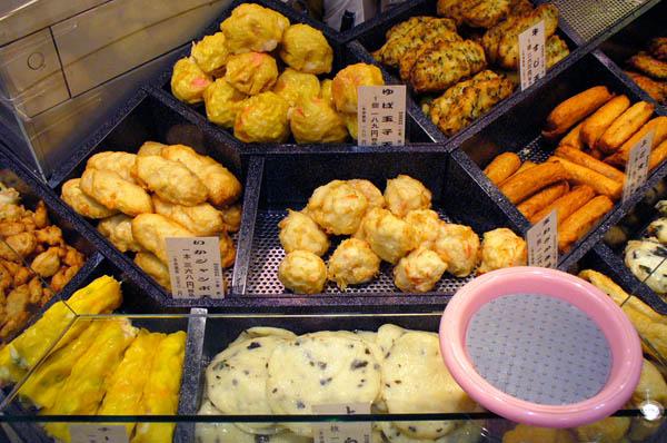 Ocean Cafe Crab Cakes Ingredients