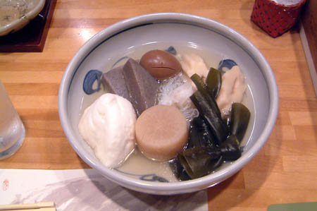 Bento Com Japanese Cuisines Oden Fish Cake Stew