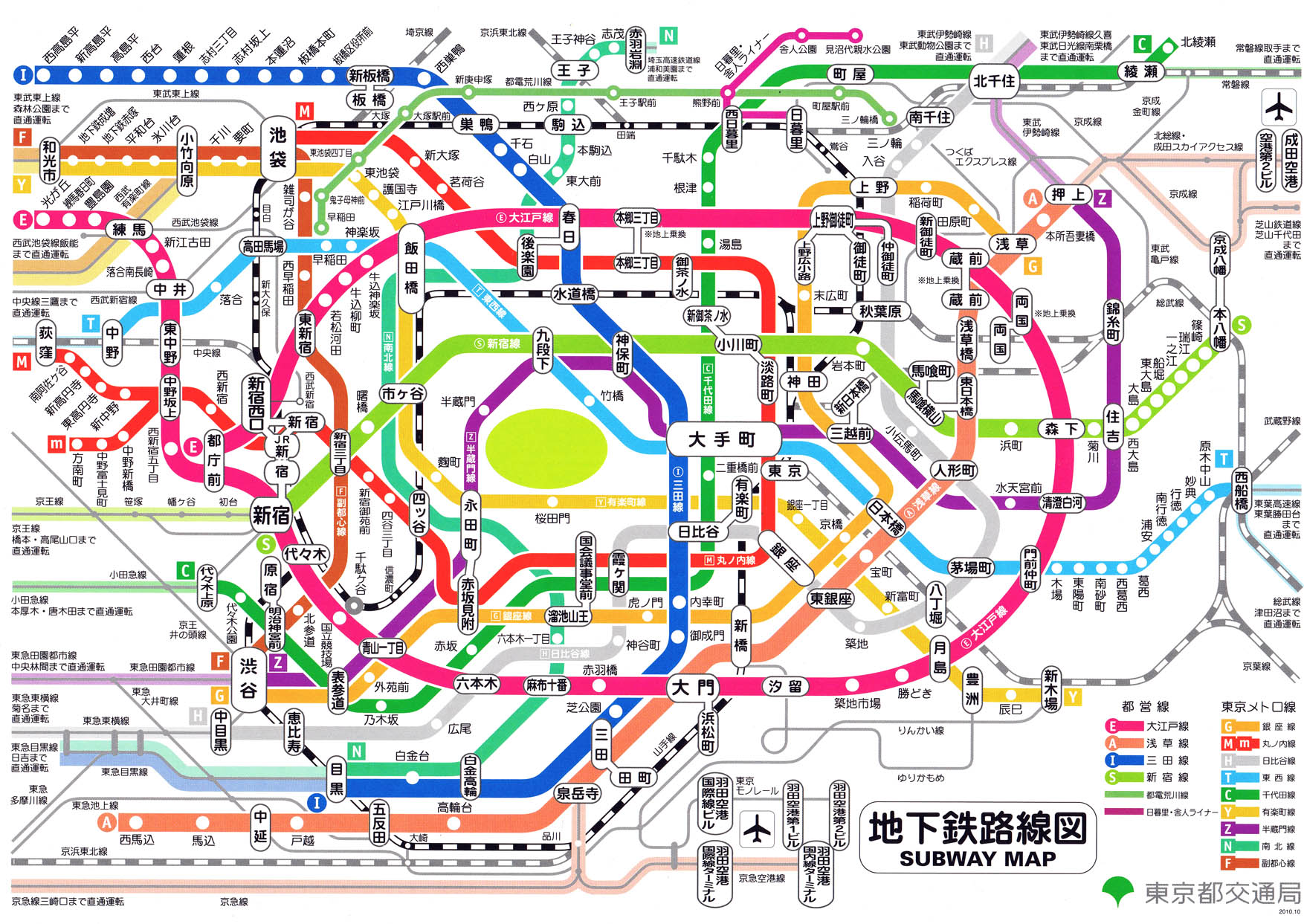 Tokyo food page tokyo subway maps see also gumiabroncs Image collections