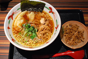 Searching Tokyo For An Excellent Ramen Can Be Quite A Task With On Practically Every Corner One Is Left Some Questions