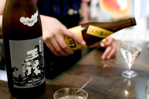 Sake Diary - Gem by Moto: Ebisu